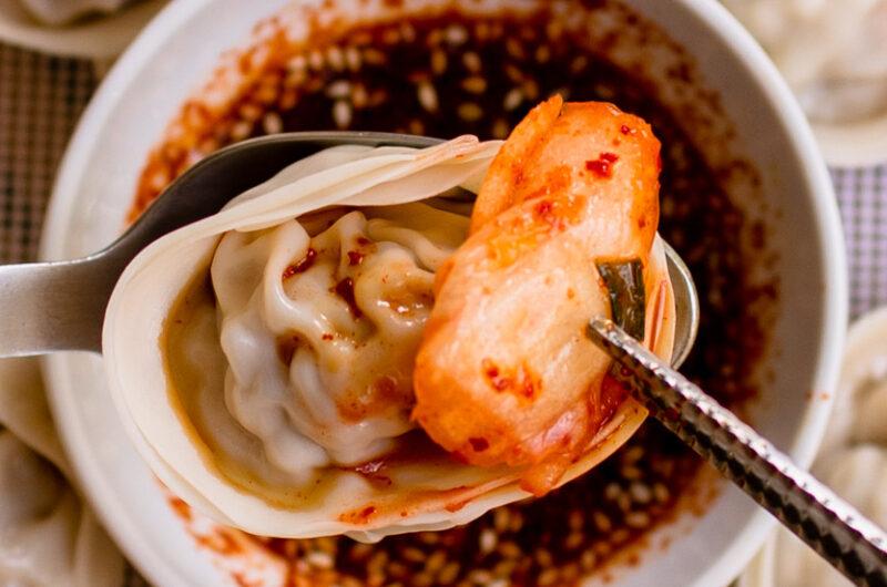 Korean Steamed Mandu